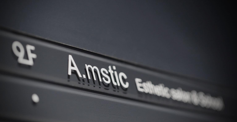 リンパドレナージュ&フェイシャルエステ|目黒のサロン Amstic(アミスティック)で体質改善